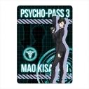 【グッズ-ボード】PSYCHO-PASS サイコパス 3 A6キャラパネ 如月 真緒の画像