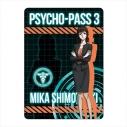 【グッズ-ボード】PSYCHO-PASS サイコパス 3 A6キャラパネ 霜月 美佳の画像