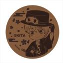 【グッズ-コースター】銀魂 SD柄 コルクコースター 沖田総悟の画像