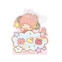 【グッズ-キーホルダー】銀魂 × Sanrio characters おなまえキーホルダー 神楽の画像
