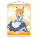 【グッズ-タペストリー】世話やきキツネの仙狐さん B1タペストリー[メイド仙狐さん]の画像