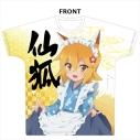 【グッズ-Tシャツ】世話やきキツネの仙狐さん フルグラフィックTシャツ[メイド仙狐さん]の画像