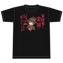 【グッズ-Tシャツ】映画 この素晴らしい世界に祝福を!紅伝説 Tシャツ[めぐみん] XLサイズの画像