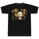 【グッズ-Tシャツ】映画 この素晴らしい世界に祝福を!紅伝説 Tシャツ[ダクネス] XLサイズの画像