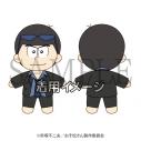 【グッズ-カバーホルダー】おそ松さん ぬいドールコスチューム カラ松の画像