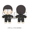 【グッズ-カバーホルダー】おそ松さん ぬいドールコスチューム チョロ松の画像
