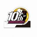 【グッズ-スタンドポップ】ダンガンロンパ 10th Anniversary ロゴアクリルの画像