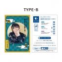 【グッズ-ポストカード】年賀状2021 谷山紀章Bの画像