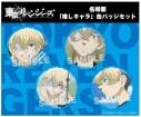【グッズ-バッチ】東京リベンジャーズ 名場面 推しキャラ缶バッジセット 千冬の画像