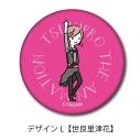 【グッズ-バッチ】TSUKIPRO THE ANIMATION レザーバッジ L 世良里津花の画像
