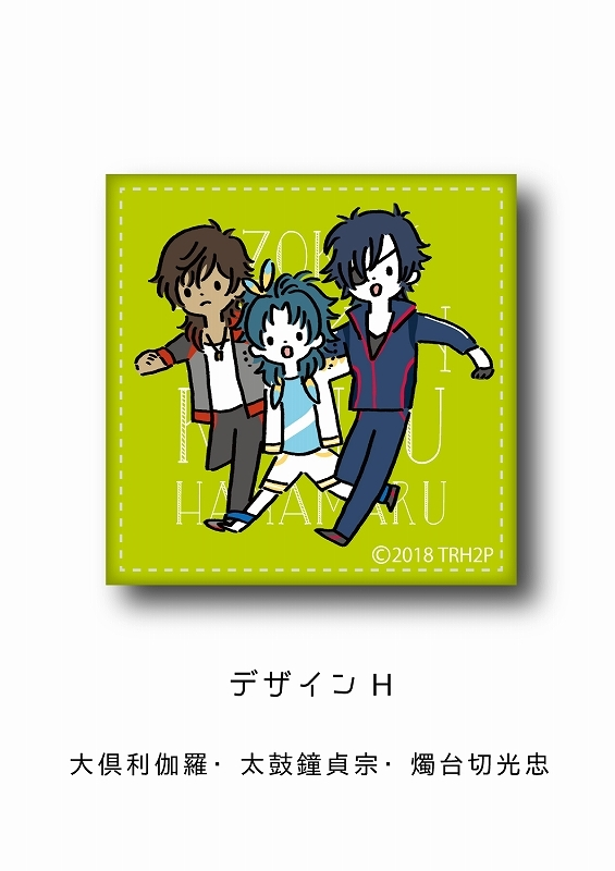 【グッズ-バッチ】特価 続『刀剣乱舞-花丸-』 レザーバッジ H