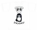 【グッズ-Tシャツ】特価 ポプテピピック 上野から2駅Tシャツ Mサイズの画像