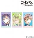 【グッズ-ポストカード】コードギアス 反逆のルルーシュ Ani-Art ポストカード3枚セットの画像