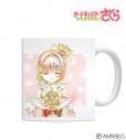 【グッズ-マグカップ】カードキャプターさくら クリアカード編 さくら Ani-Art マグカップの画像