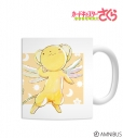 【グッズ-マグカップ】カードキャプターさくら クリアカード編 ケロちゃん Ani-Art マグカップの画像