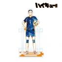 【グッズ-ペン立て】ハイキュー!! 澤村大地 Ani-Art アクリルペンスタンドの画像