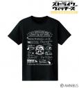 【グッズ-Tシャツ】ストライクウィッチーズ 501部隊発進しますっ! Tシャツ メンズ(サイズ/XL)の画像
