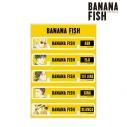 【グッズ-スタンドポップ】BANANA FISH Ani-Art 卓上アクリル万年カレンダー 着せ替えパーツ【二次販売分】の画像
