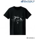 【グッズ-Tシャツ】彼方のアストラ Tシャツ レディース(サイズ/XL)の画像
