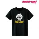 【グッズ-Tシャツ】BanG Dream!×大川ぶくぶ 北沢 はぐみ Tシャツメンズ(サイズ/XL)の画像