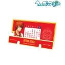 【グッズ-スタンドポップ】うたの☆プリンスさまっ♪ 一十木音也 卓上アクリル万年カレンダーの画像