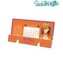 【グッズ-スタンドポップ】うたの☆プリンスさまっ♪ 神宮寺レン 卓上アクリル万年カレンダーの画像