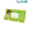 【グッズ-スタンドポップ】うたの☆プリンスさまっ♪ 愛島セシル 卓上アクリル万年カレンダーの画像
