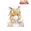 【グッズ-Tシャツ】世話やきキツネの仙狐さん Ani-Art フルグラフィックTシャツユニセックス(サイズ/XL)の画像