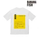【グッズ-Tシャツ】BANANA FISH BIGシルエットTシャツユニセックス(サイズ/XL)の画像