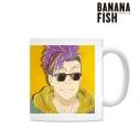 【グッズ-マグカップ】BANANA FISH ショーター・ウォン Ani-Art マグカップの画像