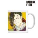【グッズ-マグカップ】BANANA FISH リー・ユエルン Ani-Art マグカップの画像