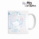 【グッズ-マグカップ】Re:ゼロから始める異世界生活 レム lette-graph マグカップの画像