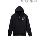 【グッズ-ジャンパー・コート】PSYCHO-PASS サイコパス 3 ジップパーカーメンズ(サイズ/XL)の画像
