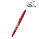 【グッズ-ボールペン】ペルソナ5 クリックゴールド ボールペンの画像
