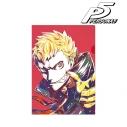 【グッズ-クリアファイル】ペルソナ5 スカル Ani-Art クリアファイルの画像