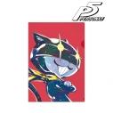 【グッズ-クリアファイル】ペルソナ5 モナ Ani-Art クリアファイルの画像