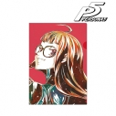 【グッズ-クリアファイル】ペルソナ5 ナビ Ani-Art クリアファイルの画像