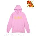 【グッズ-ジャンパー・コート】銀魂 カツラップ パーカーレディース(サイズ/XL)の画像