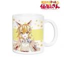 【グッズ-マグカップ】世話やきキツネの仙狐さん Ani-Art マグカップの画像