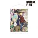 【グッズ-タペストリー】BANANA FISH 描き下ろしイラスト レコードショップver. タペストリーの画像