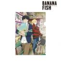 【グッズ-クリアファイル】BANANA FISH 描き下ろしイラスト レコードショップver. クリアファイルの画像