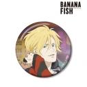 【グッズ-バッチ】BANANA FISH 描き下ろしイラスト アッシュ・リンクス レコードショップver. 缶バッジの画像