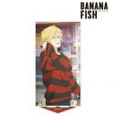【グッズ-スタンドポップ】BANANA FISH 描き下ろしイラスト アッシュ・リンクス レコードショップver. BIGアクリルスタンドの画像