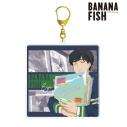 【グッズ-キーホルダー】BANANA FISH 描き下ろしイラスト 奥村英二 レコードショップver. BIGアクリルキーホルダーの画像