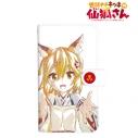 【グッズ-カバーホルダー】世話やきキツネの仙狐さん Ani-Art 手帳型スマホケース(対象機種/Lサイズ)の画像