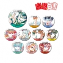 【グッズ-バッチ】幽☆遊☆白書 トレーディング Ani-Art 缶バッジ vol.4の画像