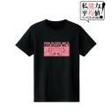 【グッズ-Tシャツ】私、能力は平均値でって言ったよね! Tシャツ メンズ(サイズ/XL)の画像