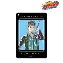 【グッズ-パスケース】家庭教師ヒットマンREBORN! 山本 武(10年後) Ani-Art 1ポケットパスケース vol.3の画像