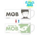 【グッズ-マグカップ】モブサイコ100 Ⅱ 影山茂夫 チェンジングマグカップの画像