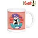 【グッズ-マグカップ】らんま1/2 早乙女らんま&Pちゃん マグカップの画像